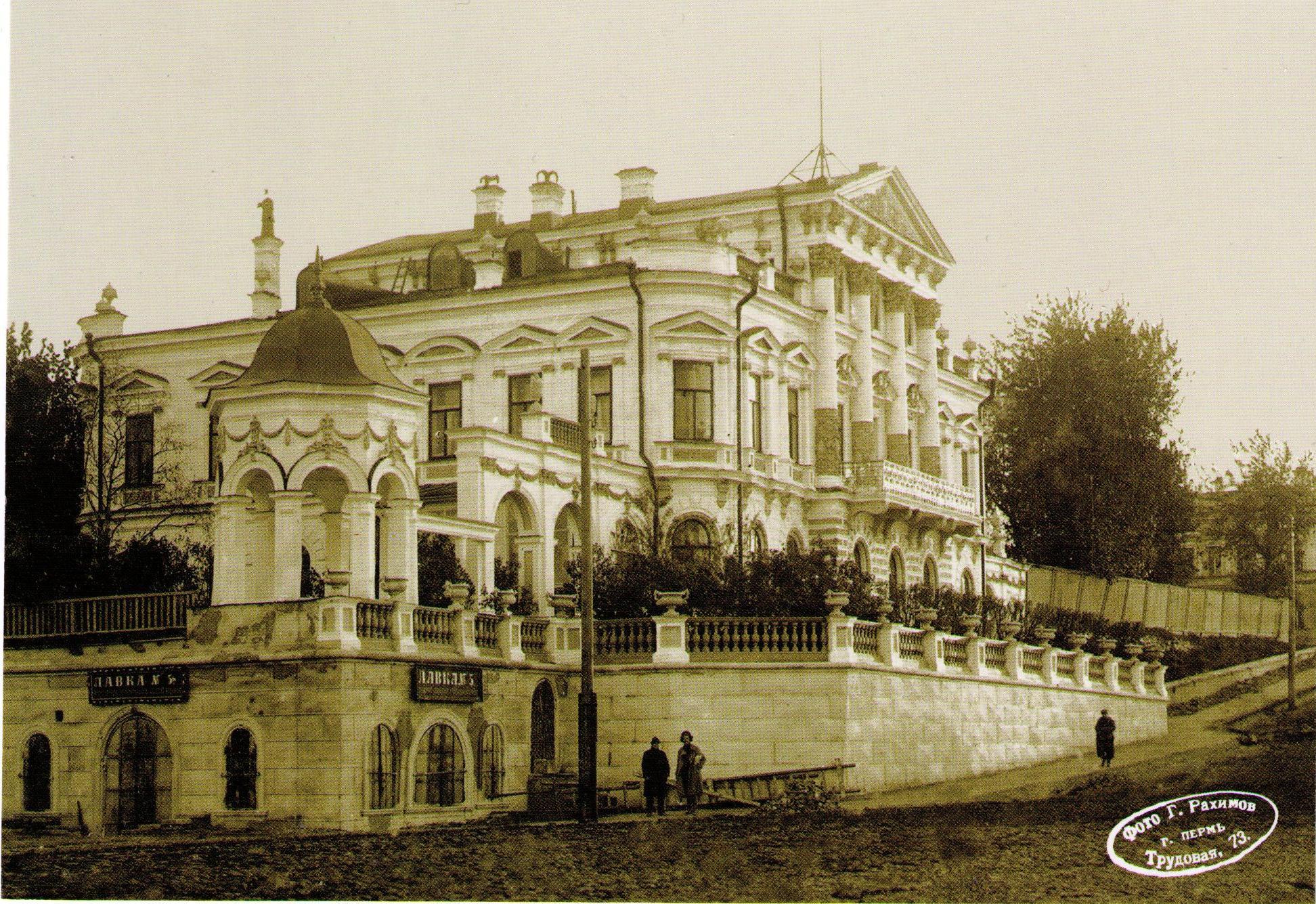 Старые фото перми 15 фотография